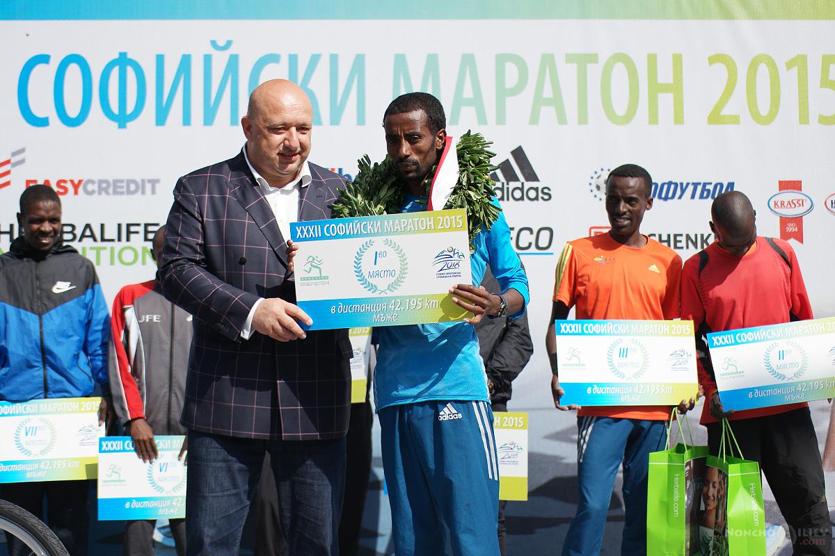 маратон софия 2015 награждаване мъже