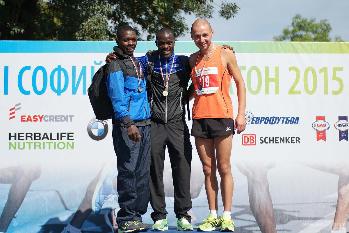 маратон софия 2015 награждаване републикански шампион