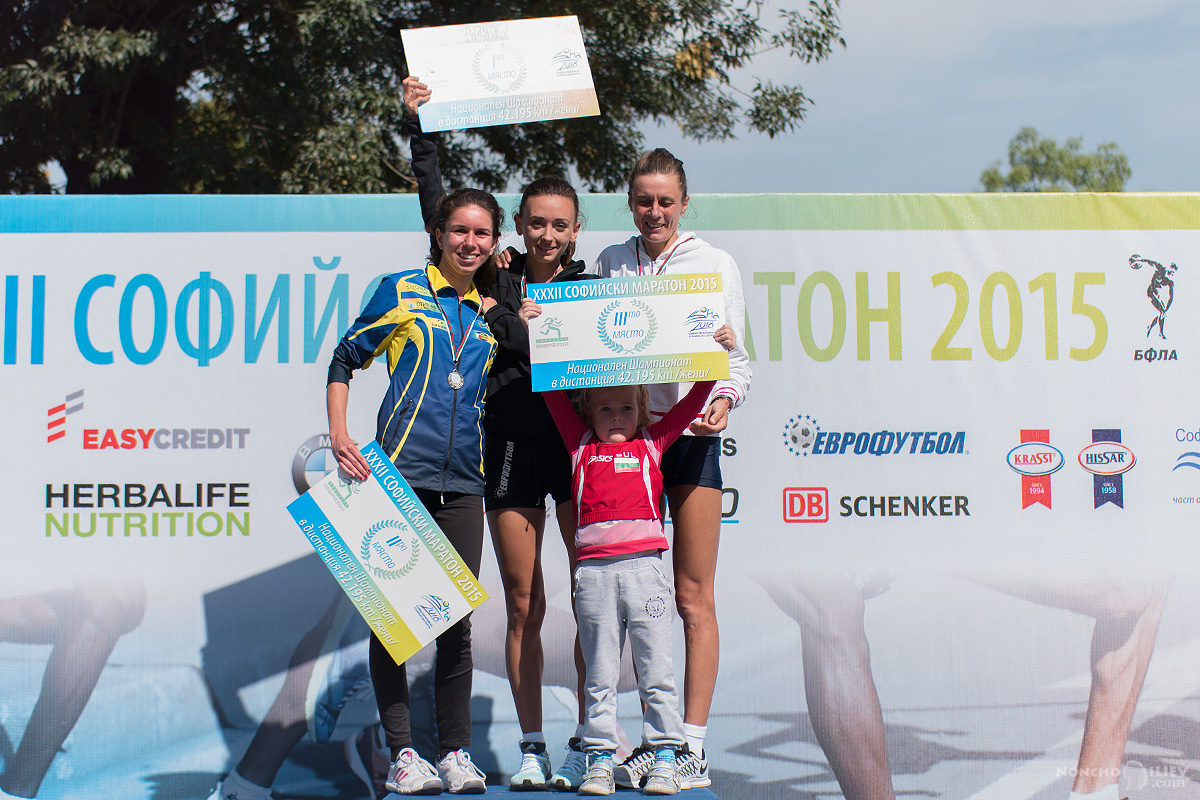 маратон софия 2015 награждаване жени