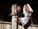 Традиционна сватба