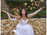 Есенна булка