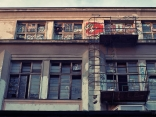 Любляна - ROG фабрика