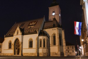 Загреб, Хърватия