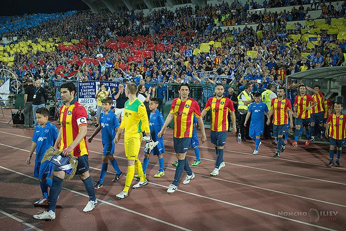Левски 100 начало на мача фотография