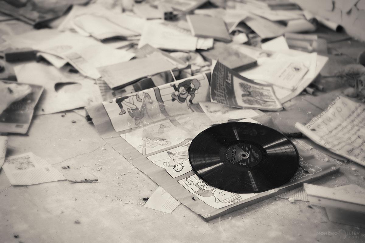 старото училище музика плоча