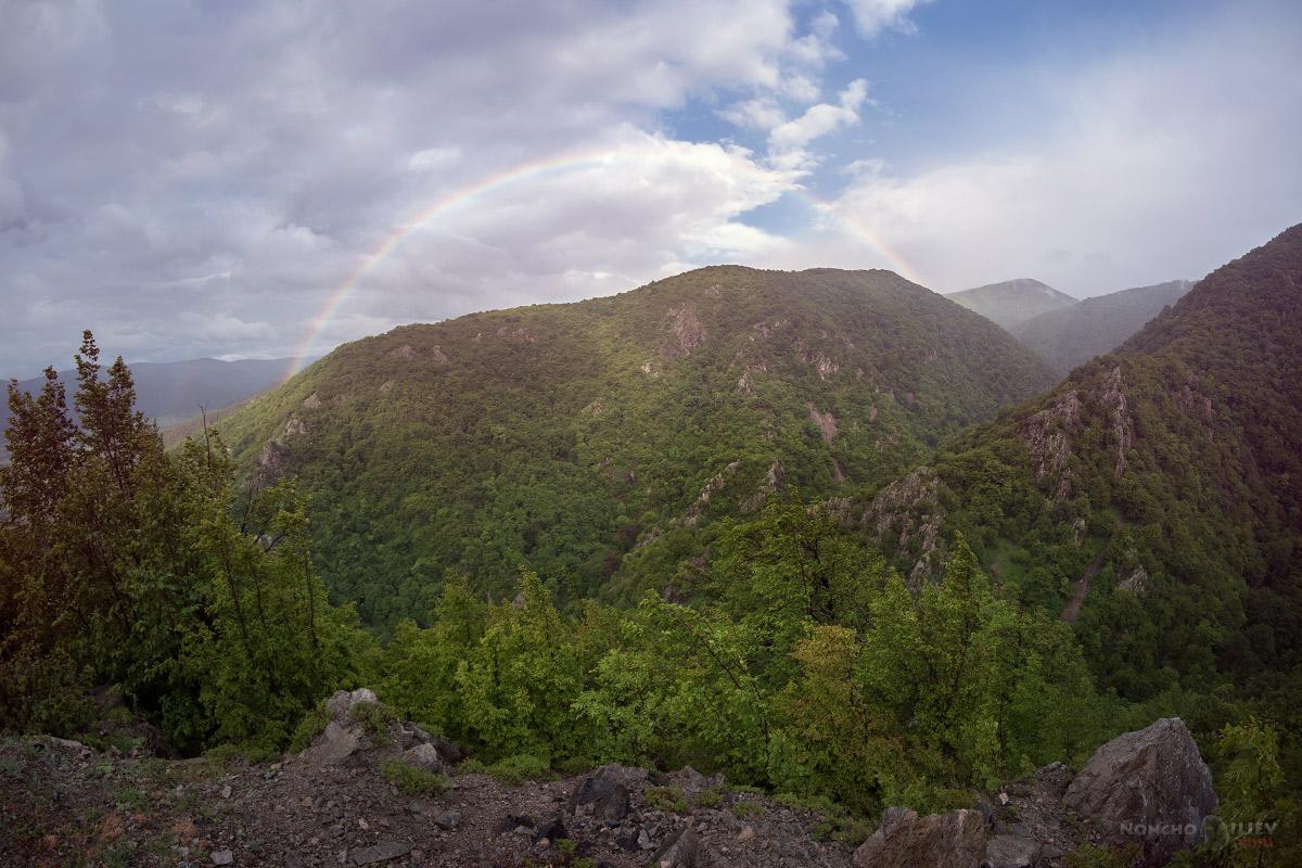 дъга стара планина