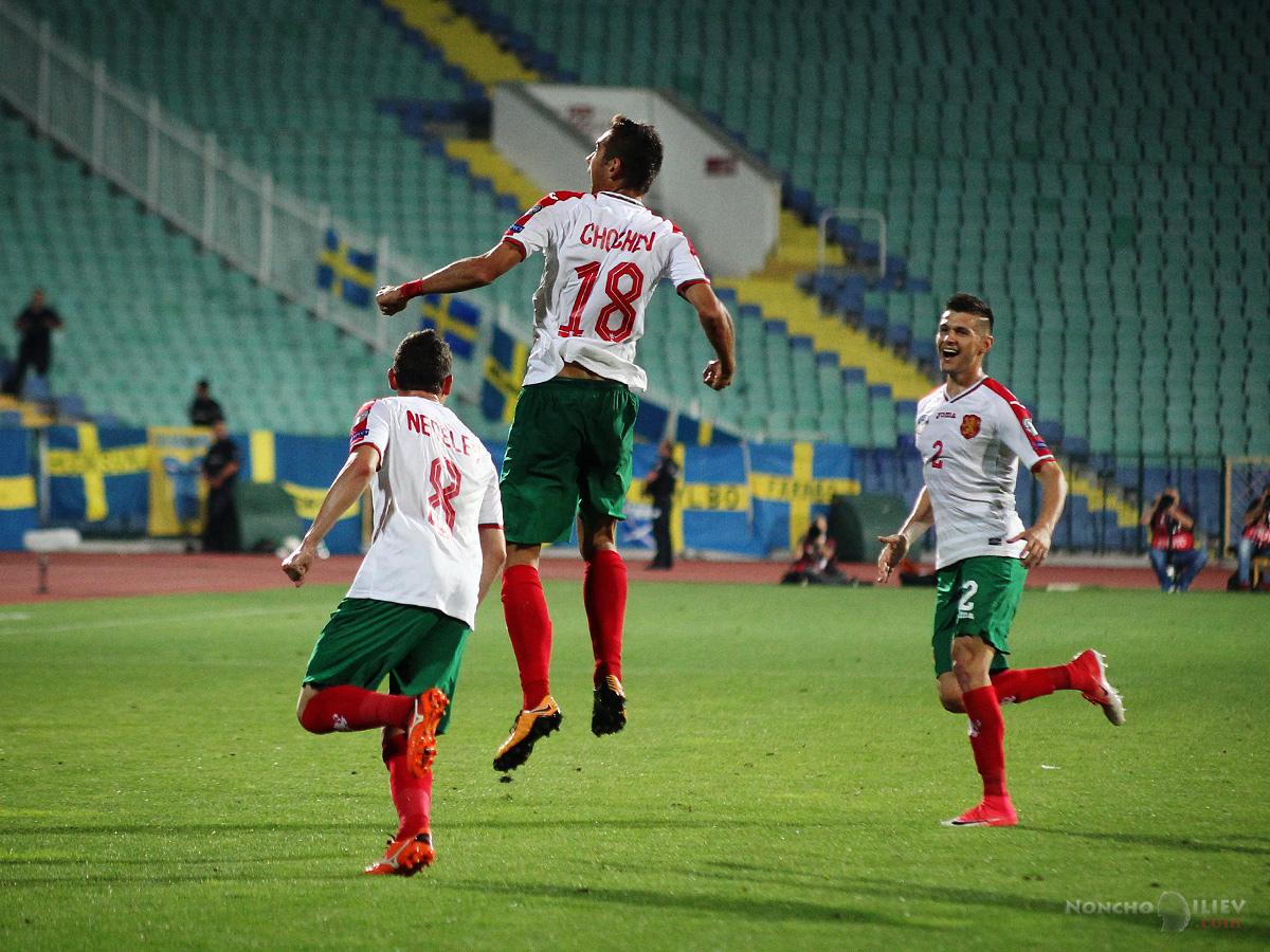 България Швеция гол Чочев