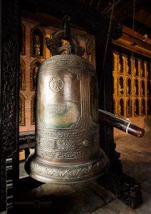 камбани