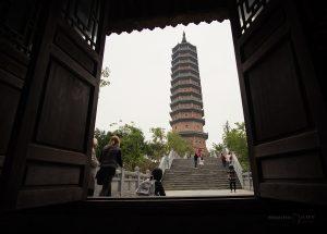 пагода кула
