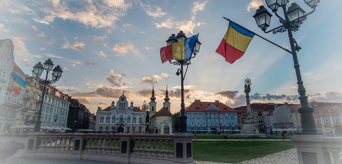 Тимишоара Румъния