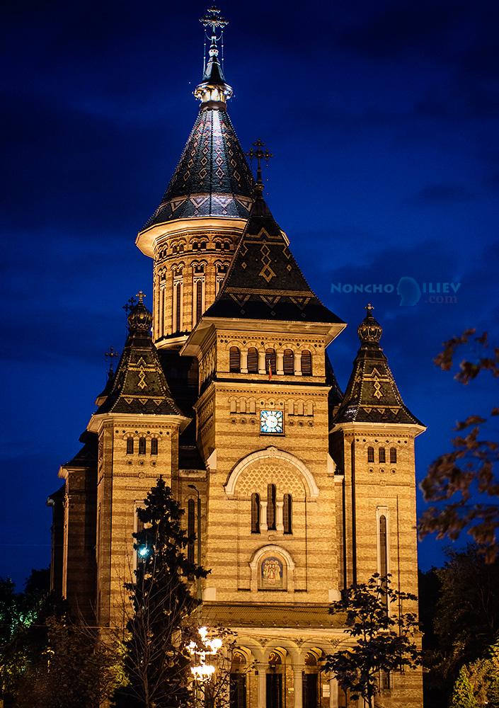 Тимишоара православен храм