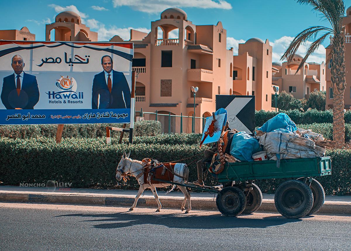 egypt street hurgada египет хургада улицата