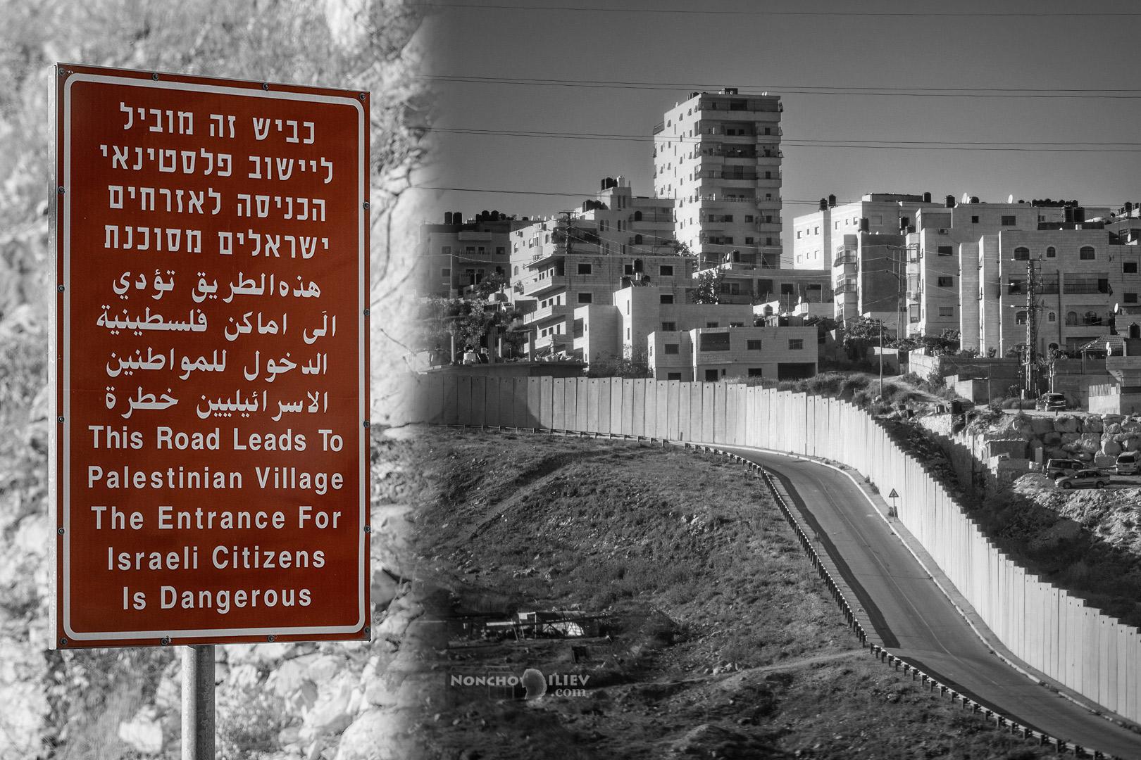 Palestina Warning