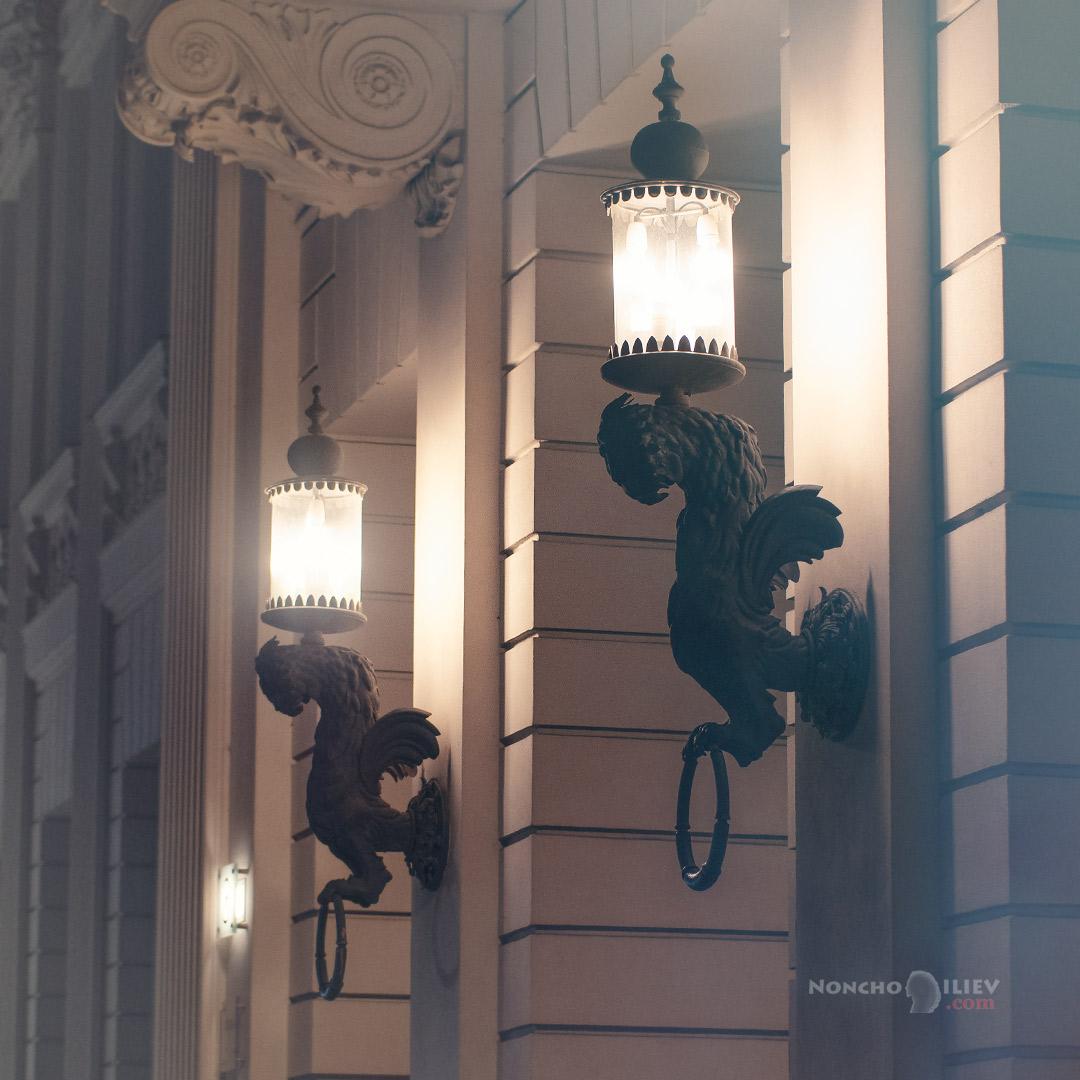 Berlin details